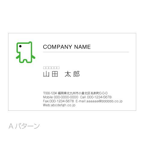 九州くん名刺a