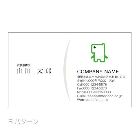 九州くん名刺b