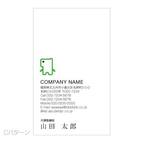九州くん名刺c