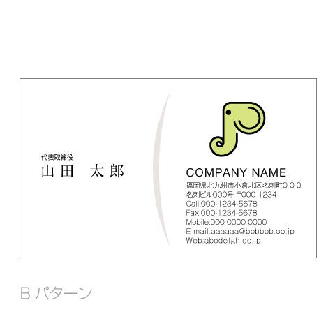 象ロゴ名刺b