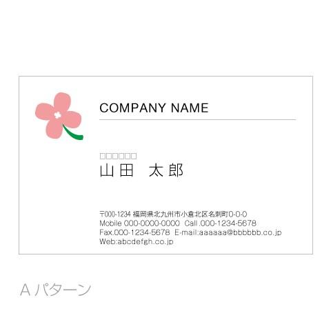 素朴な花ロゴ名刺a