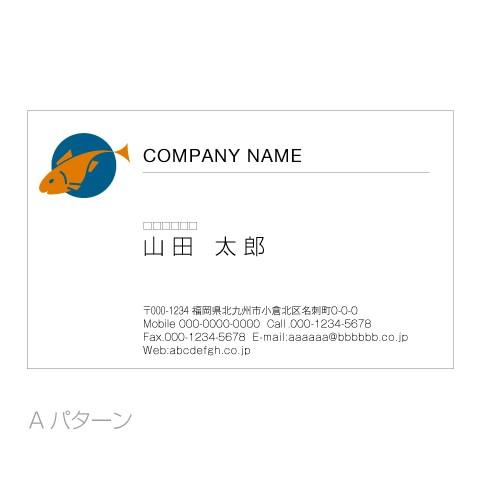 22105102i_namecard_a