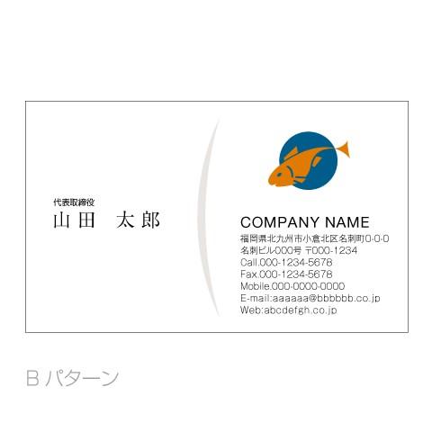 22105102i_namecard_b