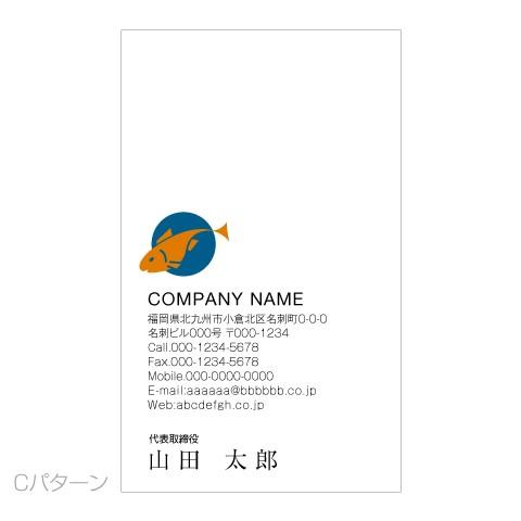 22105102i_namecard_c