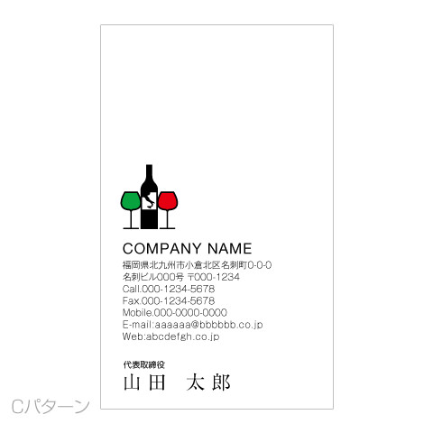 お酒とイタリアンロゴ名刺c