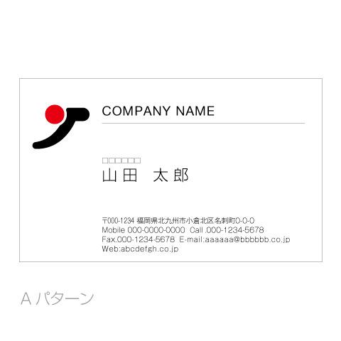 J文字日本ロゴ名刺a