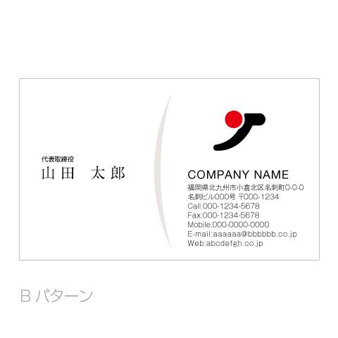 J文字日本ロゴ名刺b
