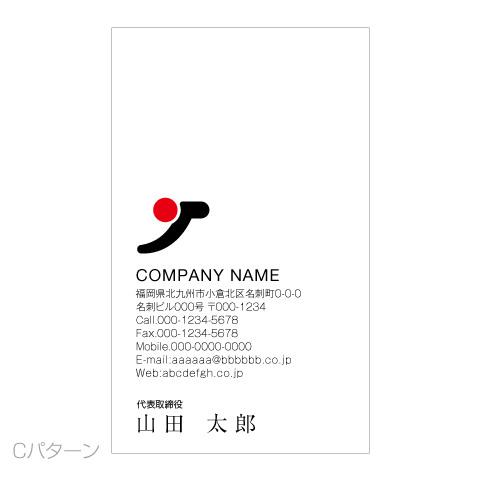 J文字日本ロゴ名刺c