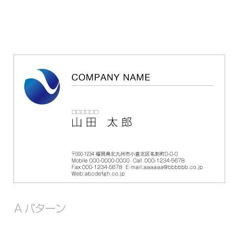 L文字ロゴ駆ける名刺a