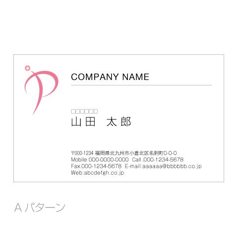 logo-dammy