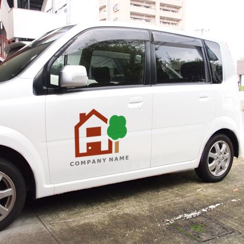 A文字マイホーム営業車