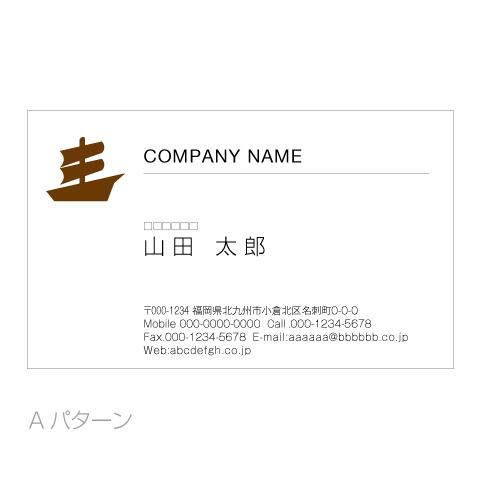 帆船ロゴ名刺a