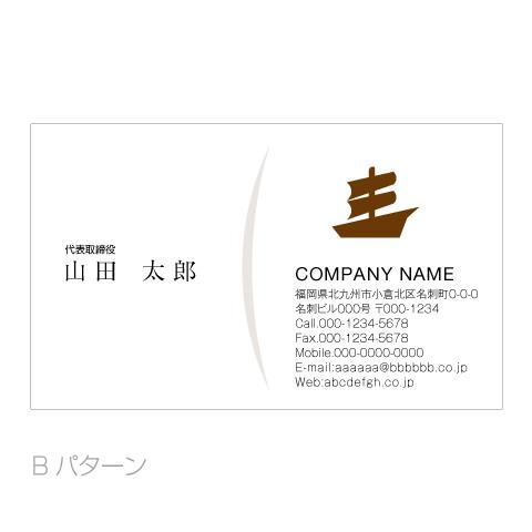 帆船ロゴ名刺b
