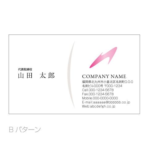 H文字ロゴ名刺b