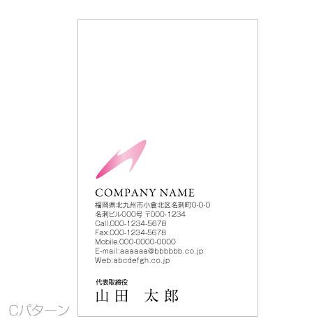 H文字ロゴ名刺c