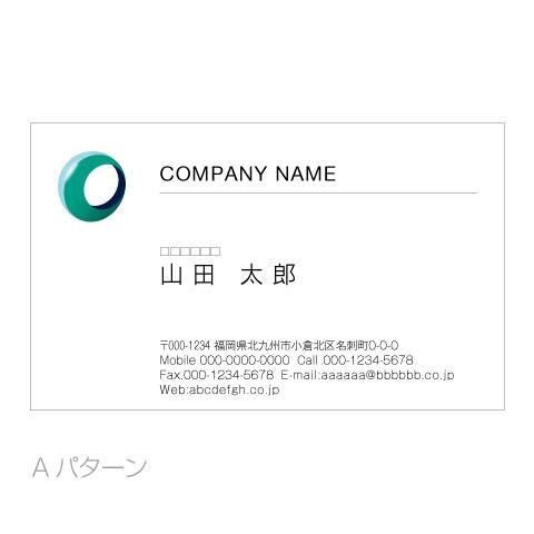 O文字-サークルボール名刺a
