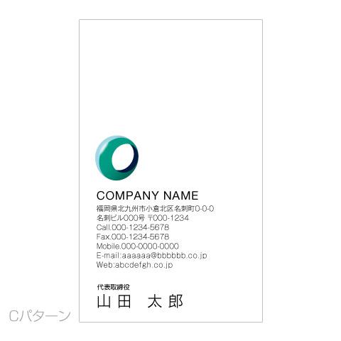 O文字-サークルボール名刺c