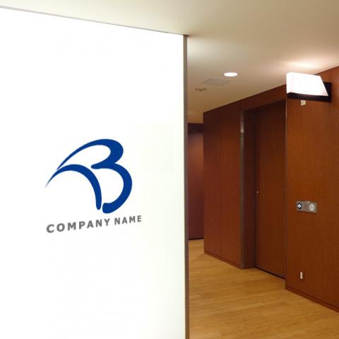B文字-ジャンピングBオフィス
