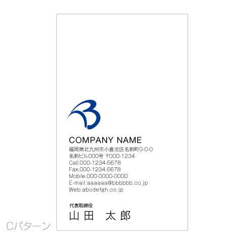 B文字-ジャンピングB名刺c
