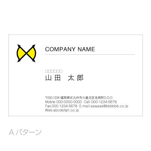 X文字-全方位コンパス名刺a