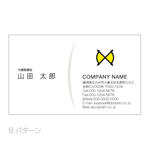 X文字-全方位コンパス名刺b