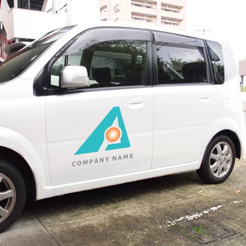 A文字-輝く功績営業車