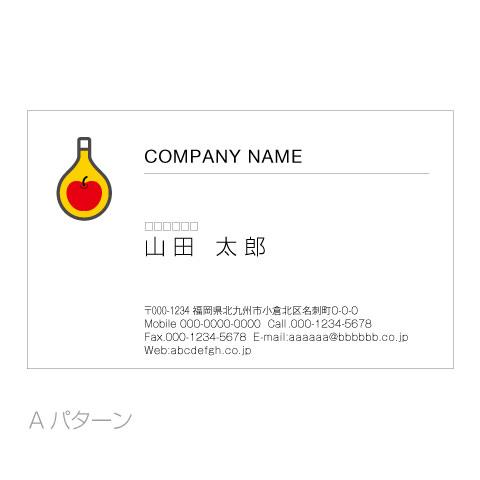 りんごボトル名刺b