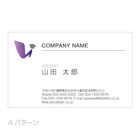 H文字-発信中!名刺a