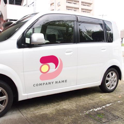 D文字-サークルキャッチ営業車
