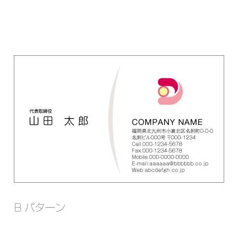 D文字-サークルキャッチ名刺b