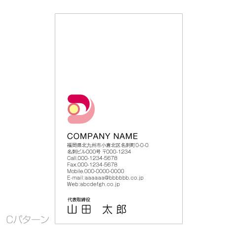 D文字-サークルキャッチ名刺c