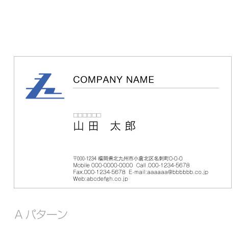 Z文字-トライアングルZ名刺a