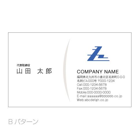 Z文字-トライアングルZ名刺b