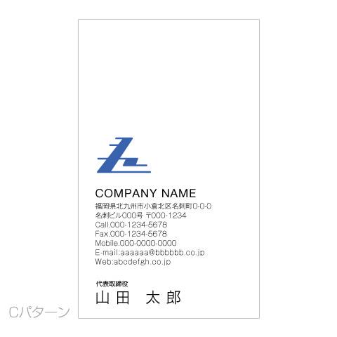 Z文字-トライアングルZ名刺c