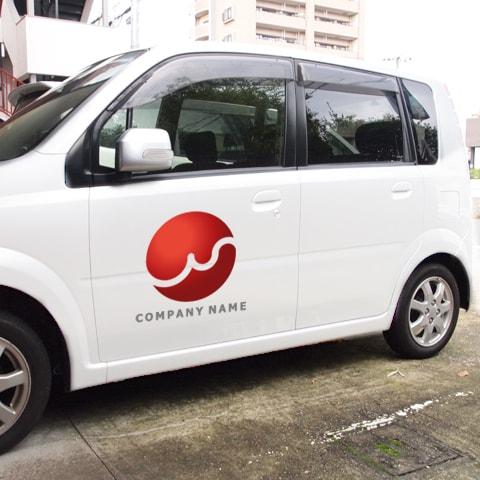 W文字-ビヨンドオーシャン営業車