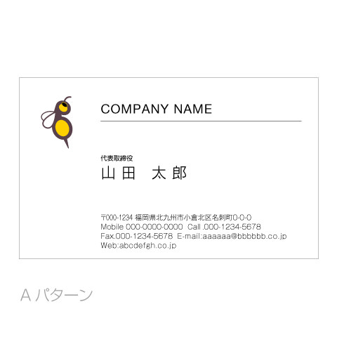 Beeロゴ名刺