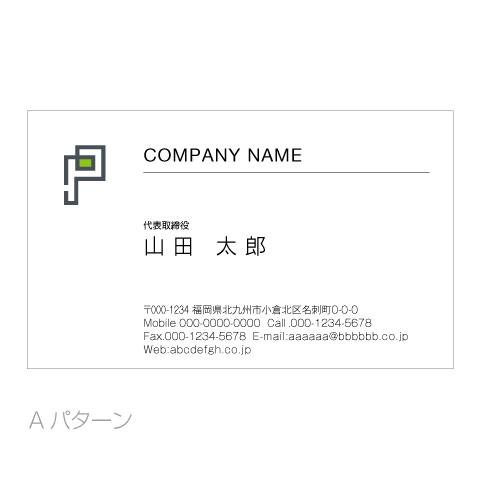 P文字ロゴ名刺