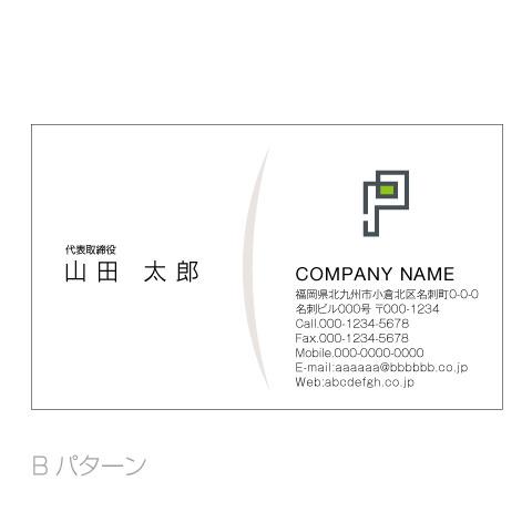 P文字-ロゴ名刺見本