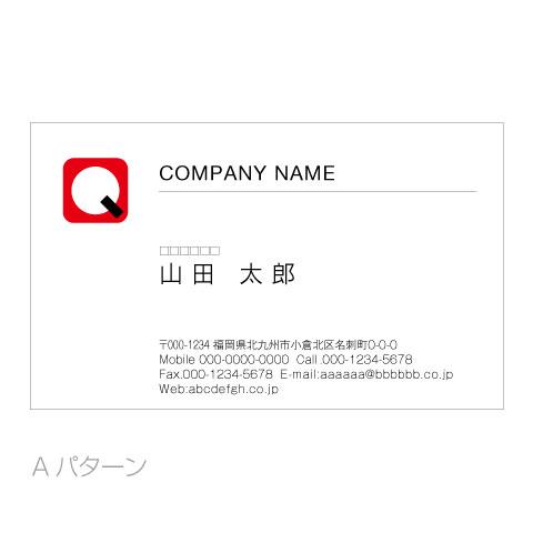 Q文字-スクエアq名刺a