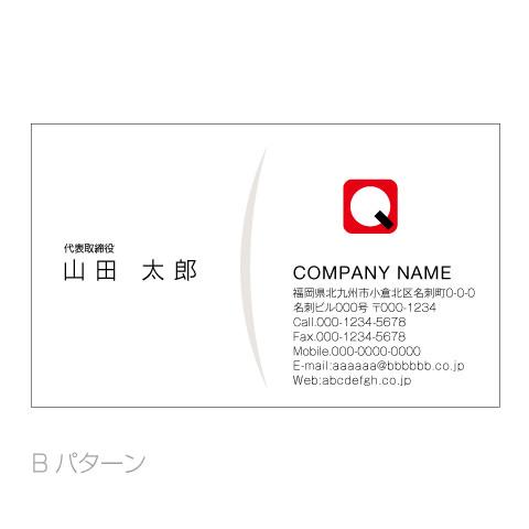Q文字-スクエアq名刺b