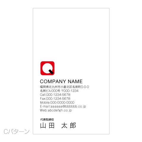 Q文字-スクエアq名刺c