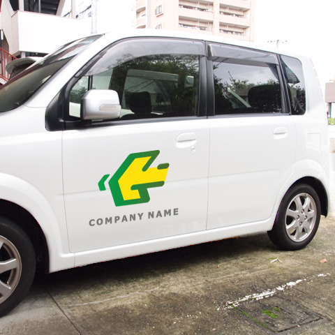 G文字-前へ進め!営業車