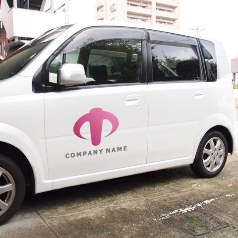 T文字-ワールドハグ営業車