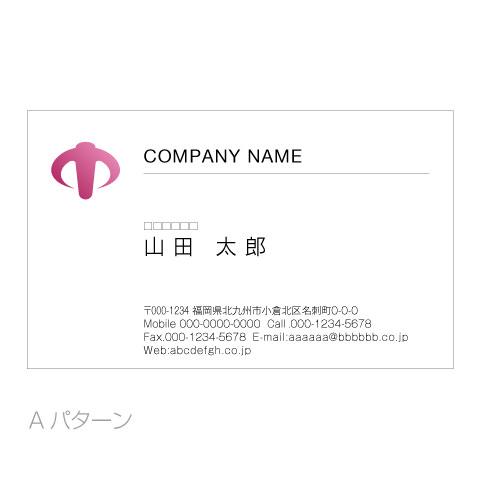 T文字-ワールドハグ名刺a