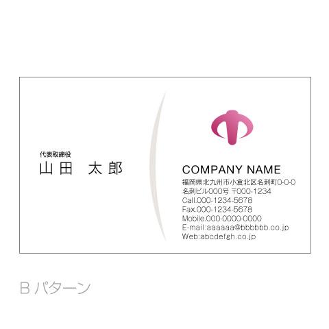 T文字-ワールドハグ名刺b