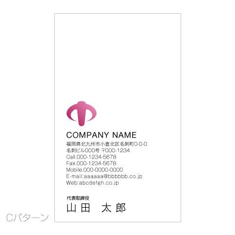 T文字-ワールドハグ名刺c