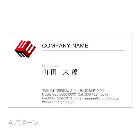 E文字-キューブ名刺a