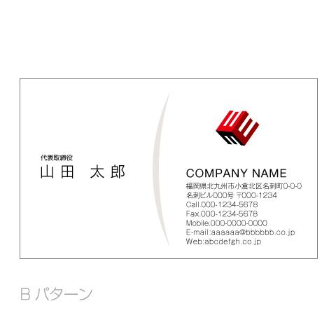 E文字-キューブ名刺b