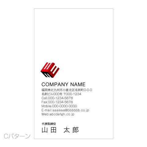 E文字-キューブ名刺c