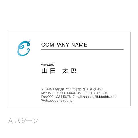 E文字ロゴデザイン見本